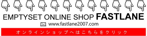FASTLANE-LINK.png